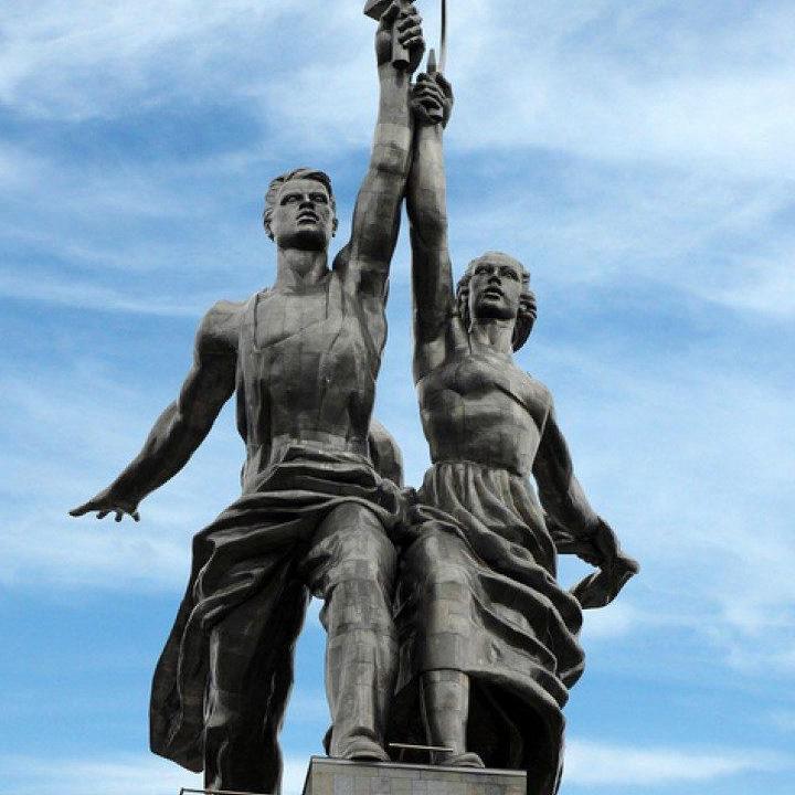 НАРОДНАЯ ПАРТИЯ ЧЕСТИ И СОВЕСТИ (СССР)