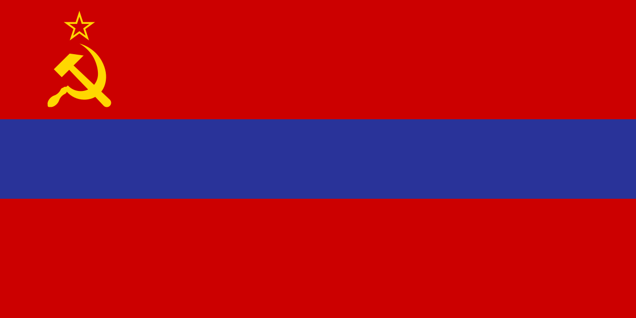 Ussr National Anthem Roblox Id