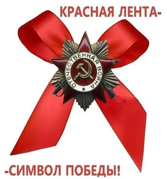 Создания советов народных депутатов
