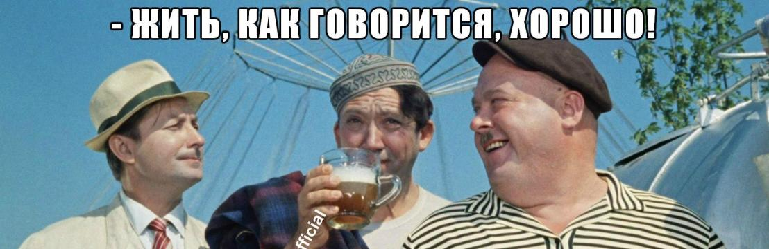 Роман Плетнев