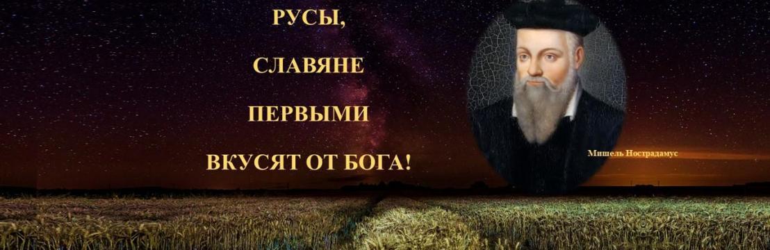 Vestemira Slavyanskiy GKChP