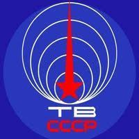 Советское ТВ
