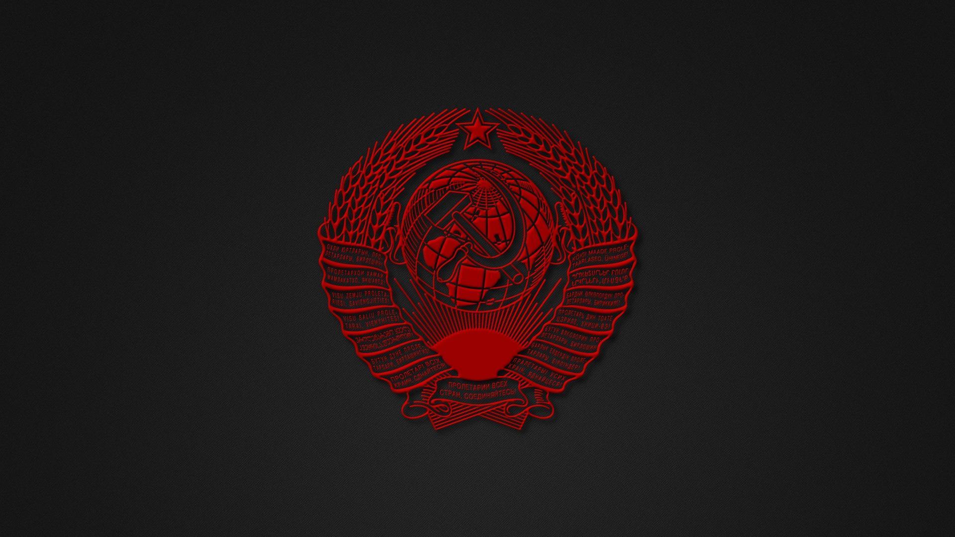 ТАСС - Телеграфное Агентство Советского Союза