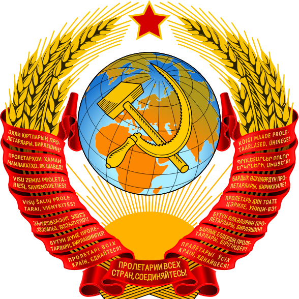 Союз Советов