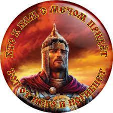 Alexander Rus