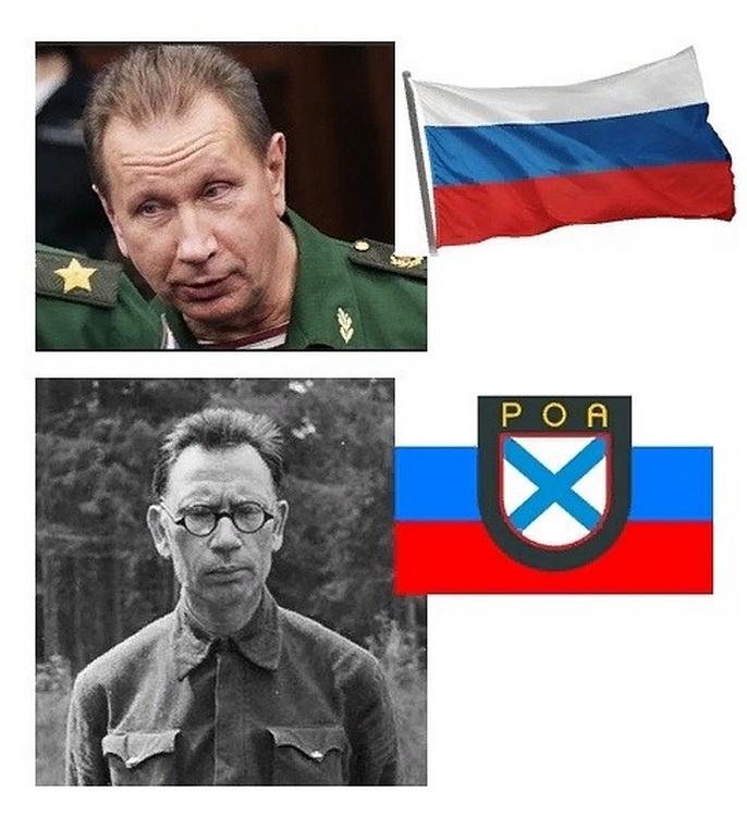 Под каким флагом воевала армия власова фото