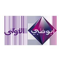 Tv pakker med Abu Dhabi TV