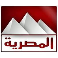 Tv pakker med Al-Masriyah
