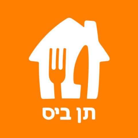 Company logo: 10bis