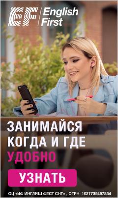 https://s3.eu-central-1.amazonaws.com/cpaex.scaleo-up.com/affiliate/creatives/5b23896c892a9.jpg