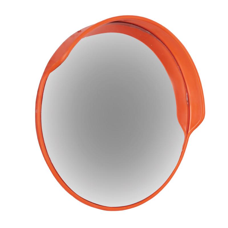 Blind Spot Mirror with Hood - 600mm Diameter