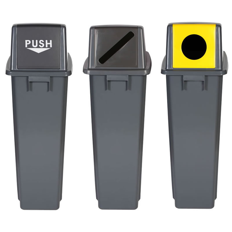 Recycling Bins with Lid Options - 80 Litre
