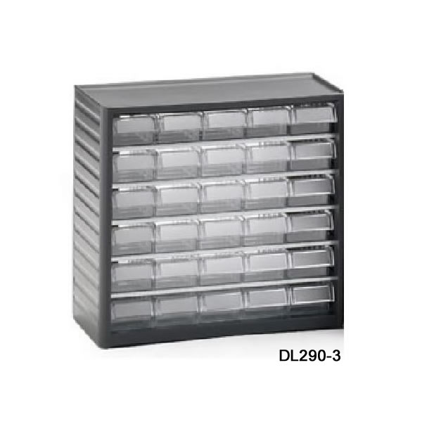 Visible Storage Cabinets - 290mm high