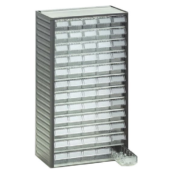 Visible Storage Cabinets - 550mm high