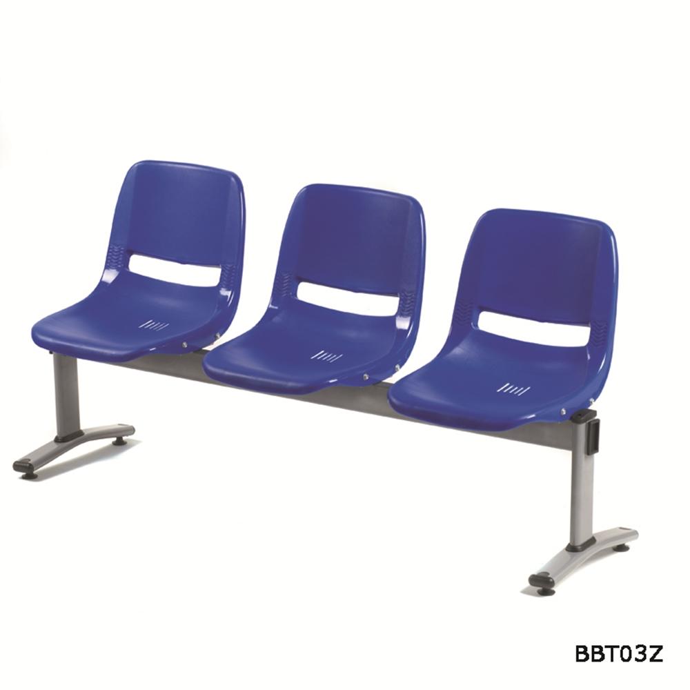 Beam Bench - 3 Seats