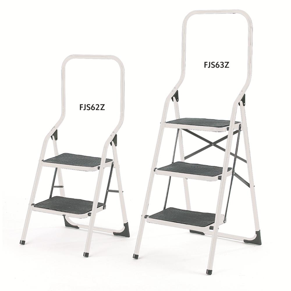 High Back Folding Steps