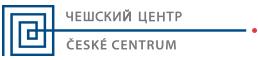 Чешский центр Москва