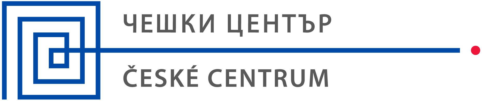 České centrum Sofie