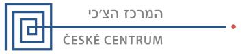 Česká centrum Tel Aviv