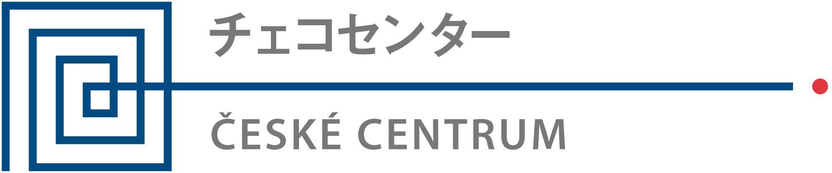 České centrum Tokio