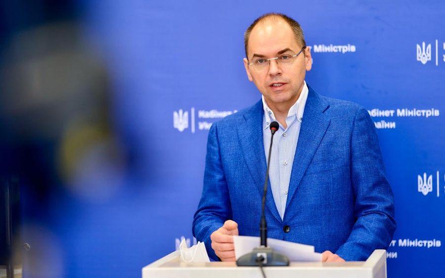 Глава МОЗ відреагував на критику щодо заборонених товарів в супермаркетах