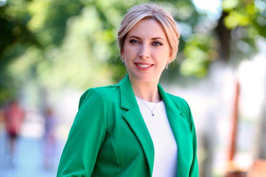 Ірина Верещук назвала дедлайн зниження тарифів для населення