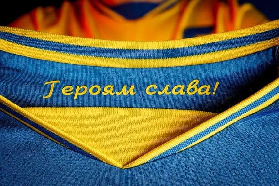 Збірна України планує грати на Євро-2020 у формі з гаслом «Героям слава!»