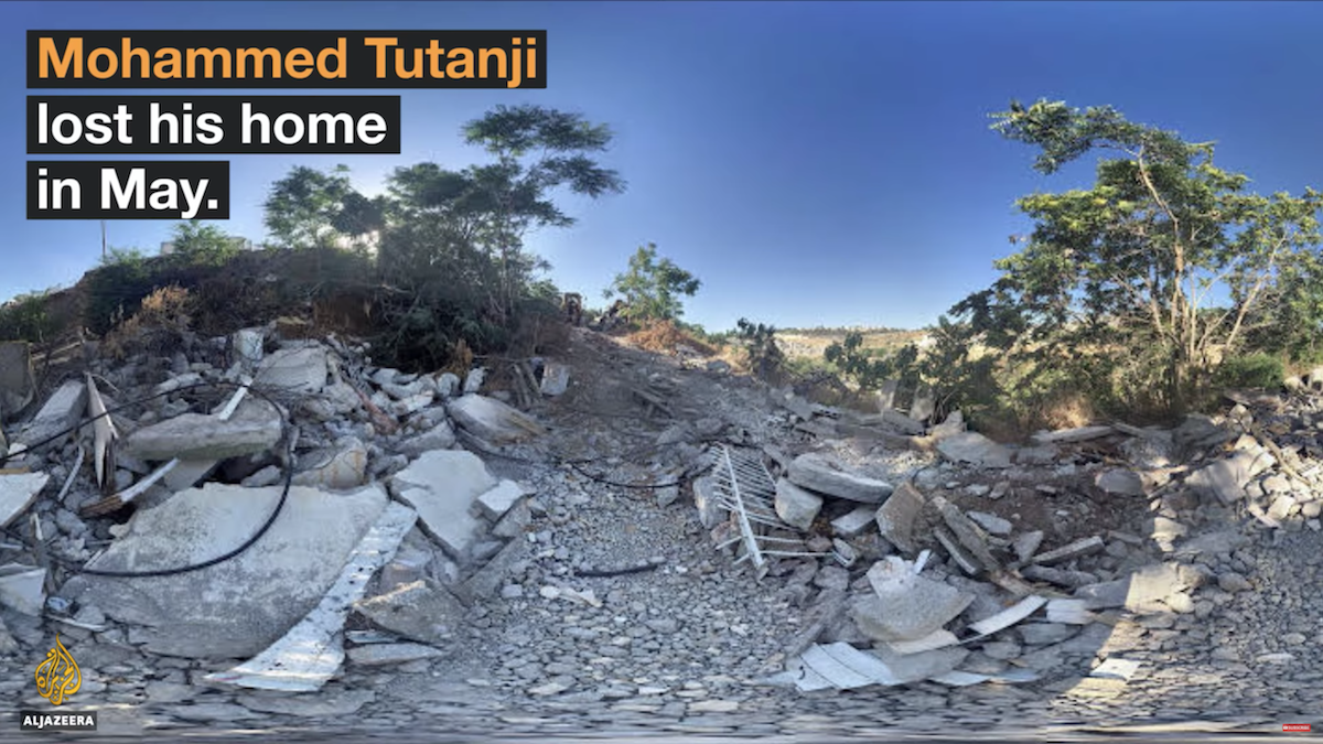 Image 2: Panoramic photograph of home demolished in May 2016.