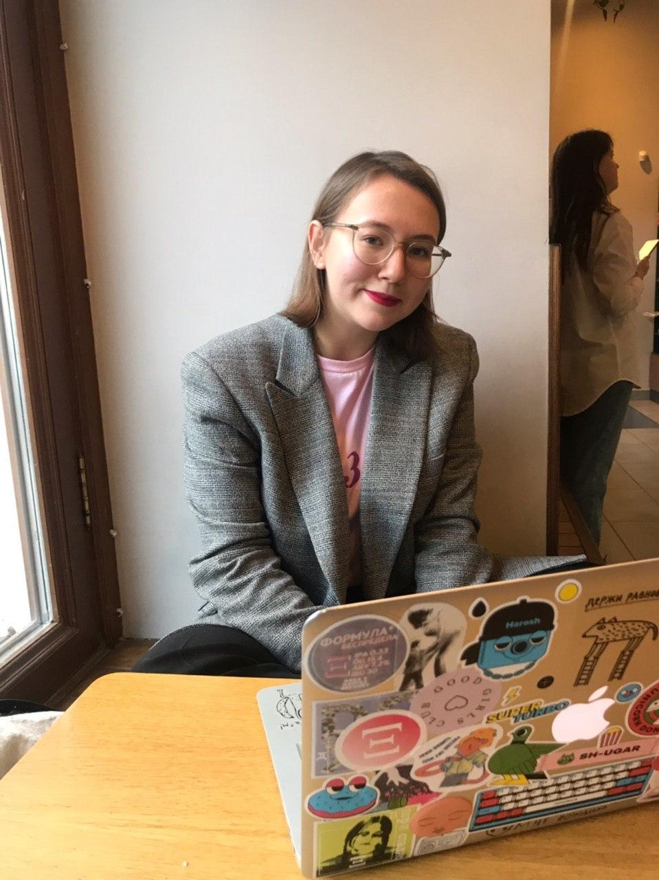 profile image Ekaterina Martynova