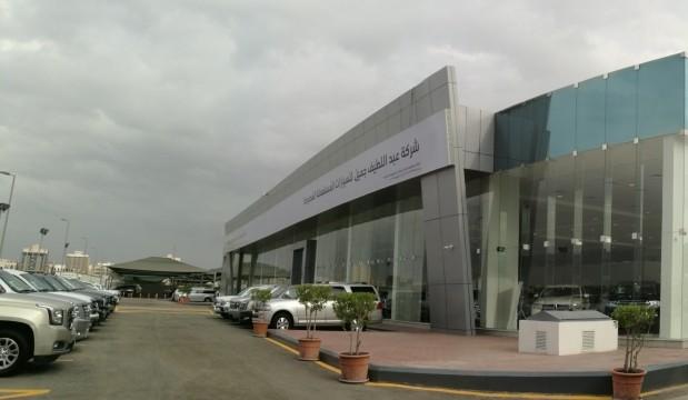 Abdul Latif Jameel Used Cars Dammam