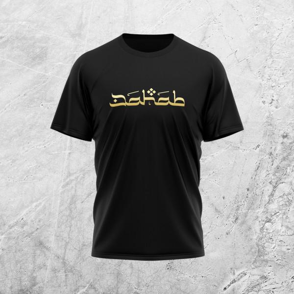 Dahab T-Shirt