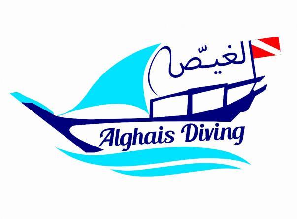 Foto de Alghais Diving
