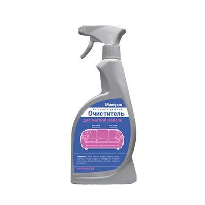 Минерал - очиститель для мягкой мебели (3 шт.)