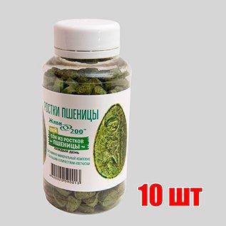 Ростки пшеницы прессованные (200 таблеток) - 10 шт.
