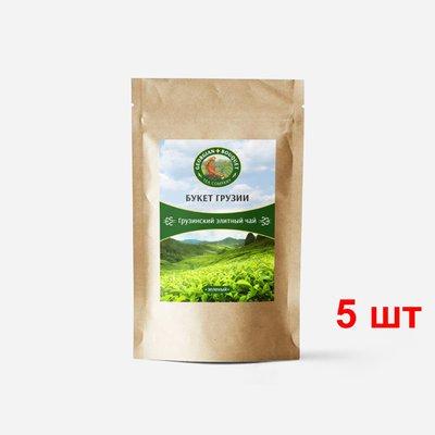 """""""Букет Грузии""""  грузинский элитный зеленый чай. Набор - 5шт"""