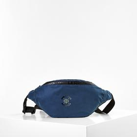 Basic Hüfttasche