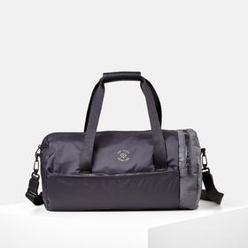 Modische Barrel Bag