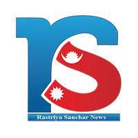 Rastriya Sanchar  News