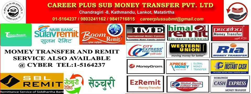 CareerPlus Sub Money Transfer Pvt. Ltd.