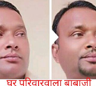 Vikram Karki