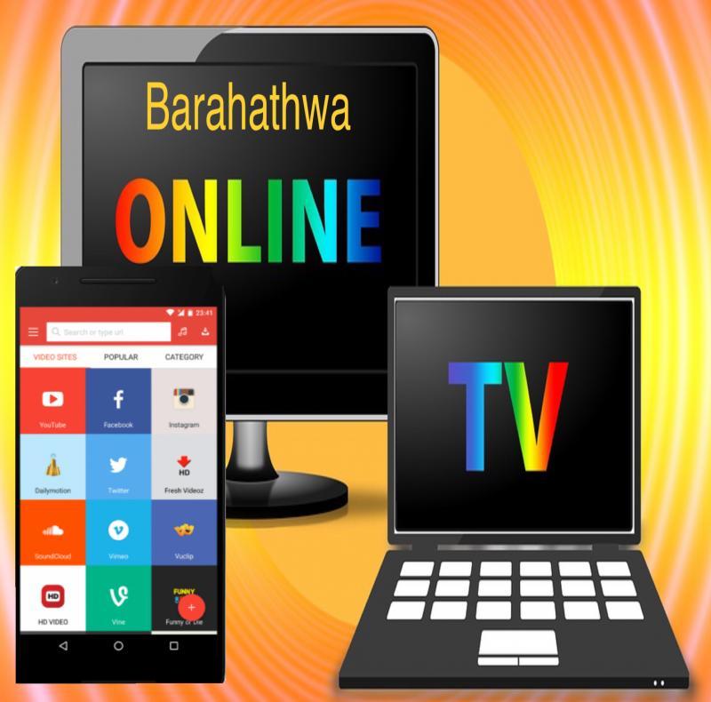 Barahathawa Onlinetv
