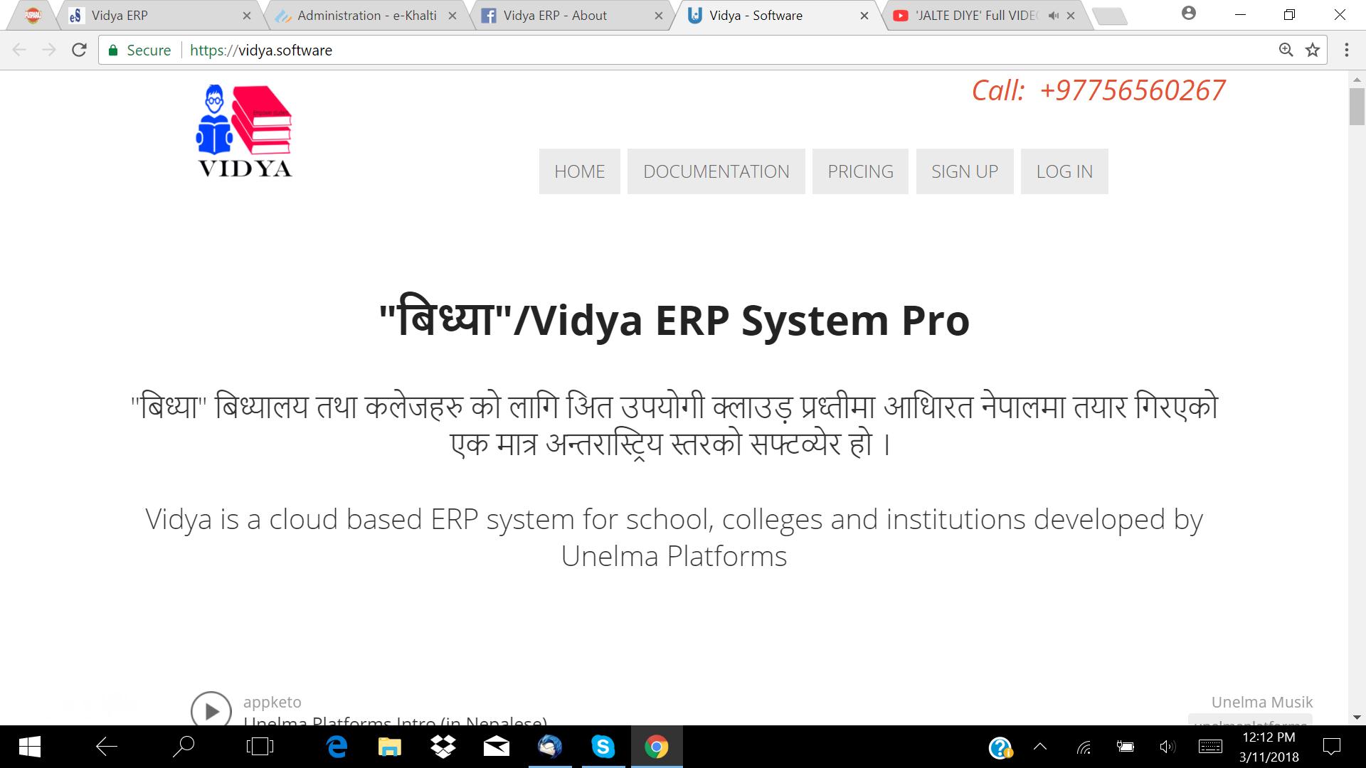 Vidya ERP