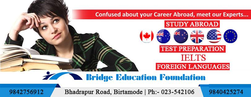 Bridge Education Foundation, Birtamode
