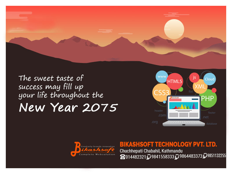 Bikashsoft Technology Pvt. Ltd.