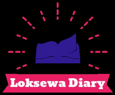Loksewa Diary