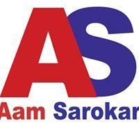 Aam Sarokar News