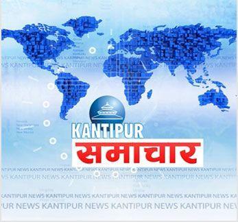 Kantipur News
