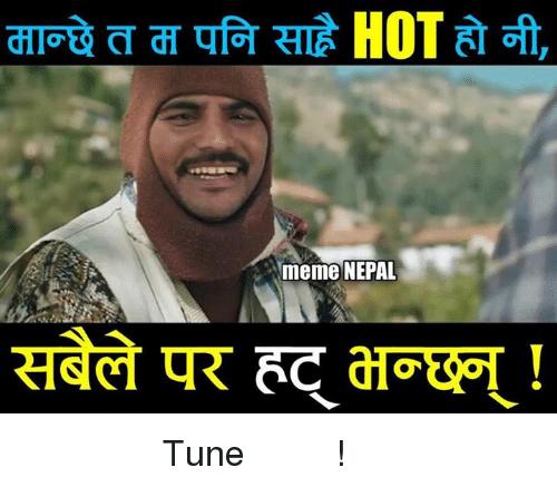 Meme Nepal