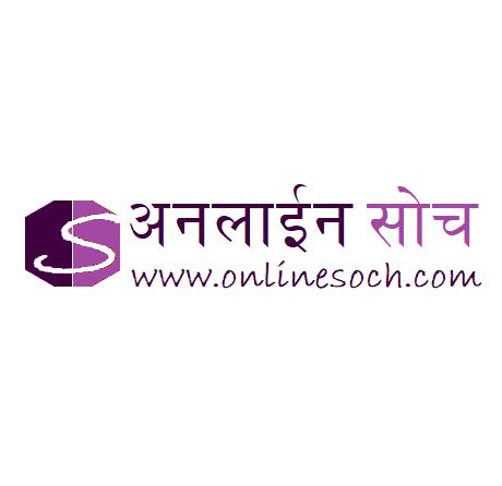 onlinesoch.com