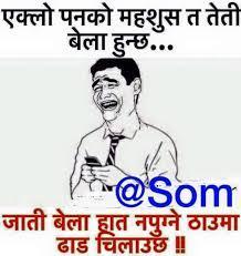 Troll Nepal